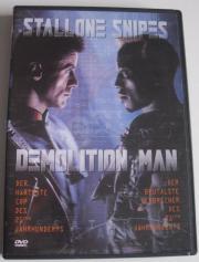 1DVD-FILM - DEMOLITION
