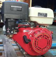 Benzinmotor Lifan 190F