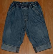 Blaue Jeans-Hose -