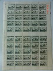 Briefmarken Bogenware, Sammelaktien