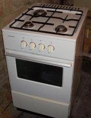 gasherd seppelfricke haushalt m bel gebraucht und neu kaufen. Black Bedroom Furniture Sets. Home Design Ideas