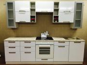 Küchen & Wohnreinrichtung, Umzüge
