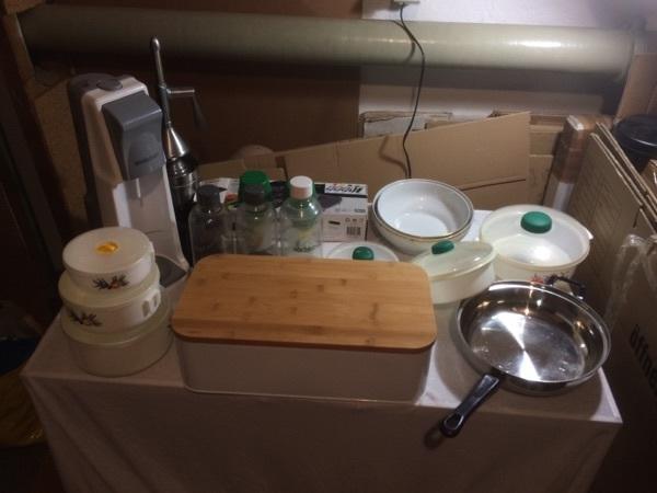 Tupper kuchen kaufen gebraucht und g nstig for Kuchen gebraucht gunstig