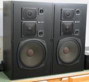 Lautsprecher-Boxen-DUAL-