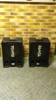 Panasonic Speaker Ramsa