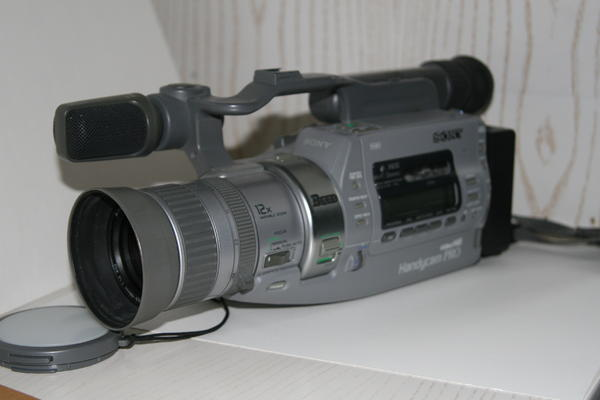 Sony VX 1 &raquo; Camcorder, digital