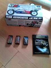Team Associated B5M