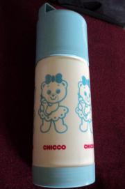 Thermoskanne für Babyfläschchen