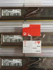 Verkaufe 6 GB