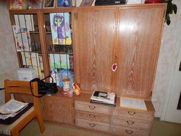 eichen wohnzimmerschrank neu und gebraucht kaufen bei. Black Bedroom Furniture Sets. Home Design Ideas