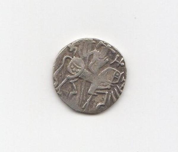 Antike Silbermünze Jital Aus Der Dynastie Ab 850 Nchr In Eppelheim