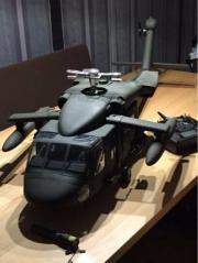 Black Hawk 1,
