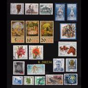 DDR-Briefmarken aus den Jahren 1989