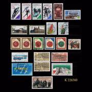 Diverse DDR-Briefmarken aus dem Jahr