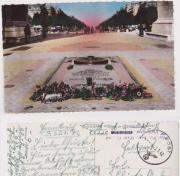Feldpost vom Januar 1942 aus
