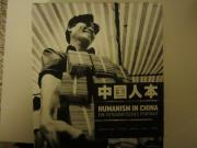 Humanism in China -