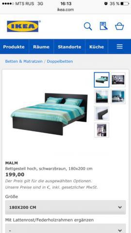 ikea bett malm 140x200 lattenrost ikea malm bett reparieren und verstrken. Black Bedroom Furniture Sets. Home Design Ideas