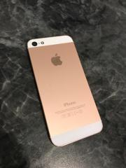 iPhone 5 RoseGold