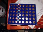 Kursmünzen Satz Luxemburg 2012
