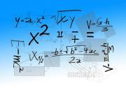 Mathe Physik Nachhilfe