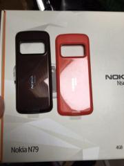 Nokia N79 Akkudeckel