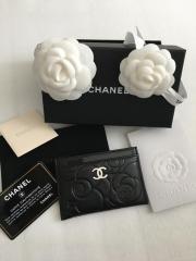 Original Chanel Kartenetui