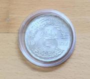 Silbermünze 1 Pound